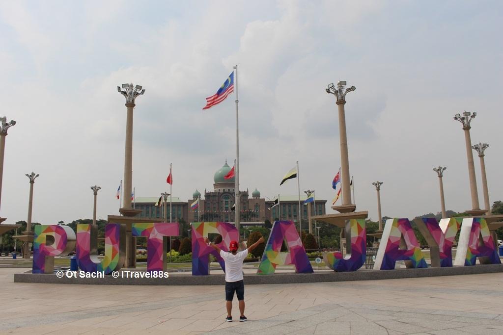 Thủ đô hành chính Putrayaja