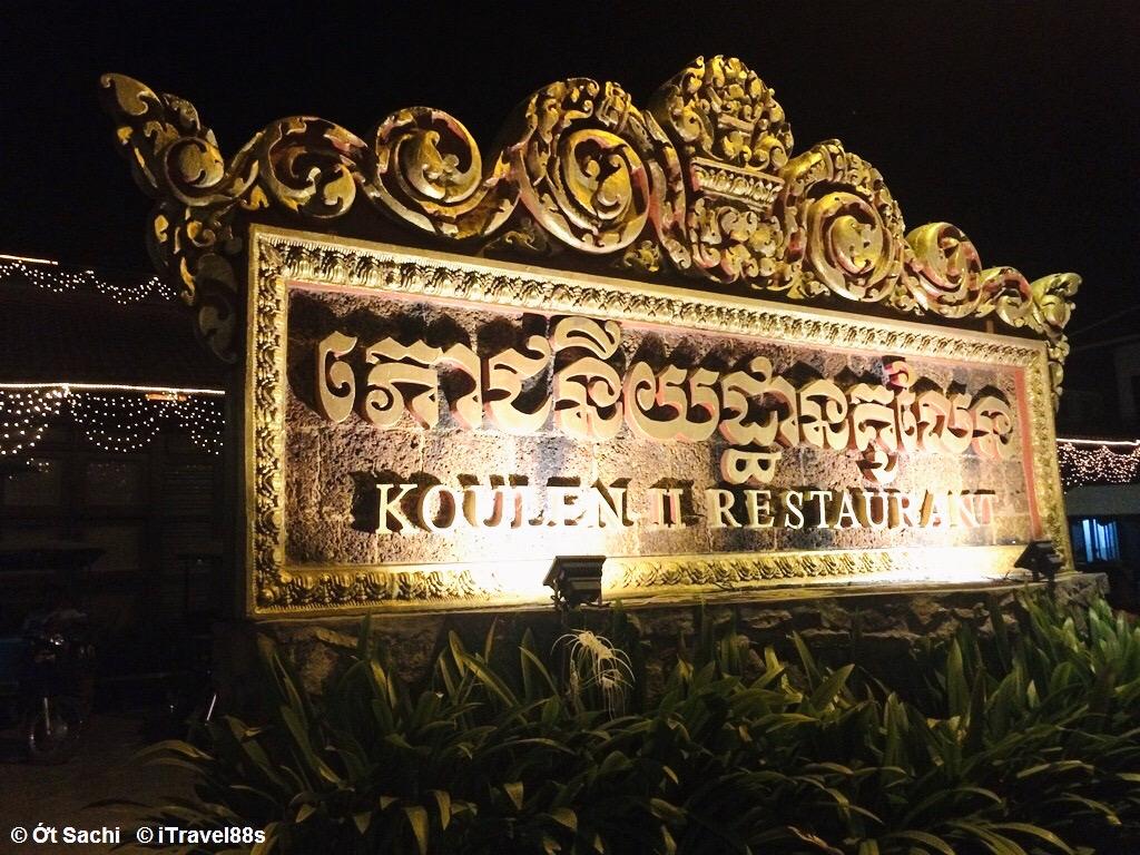 Quán bufet Koulen II ở Xiêm Riệp và xem show múa Aspana truyền thống của Campuchia