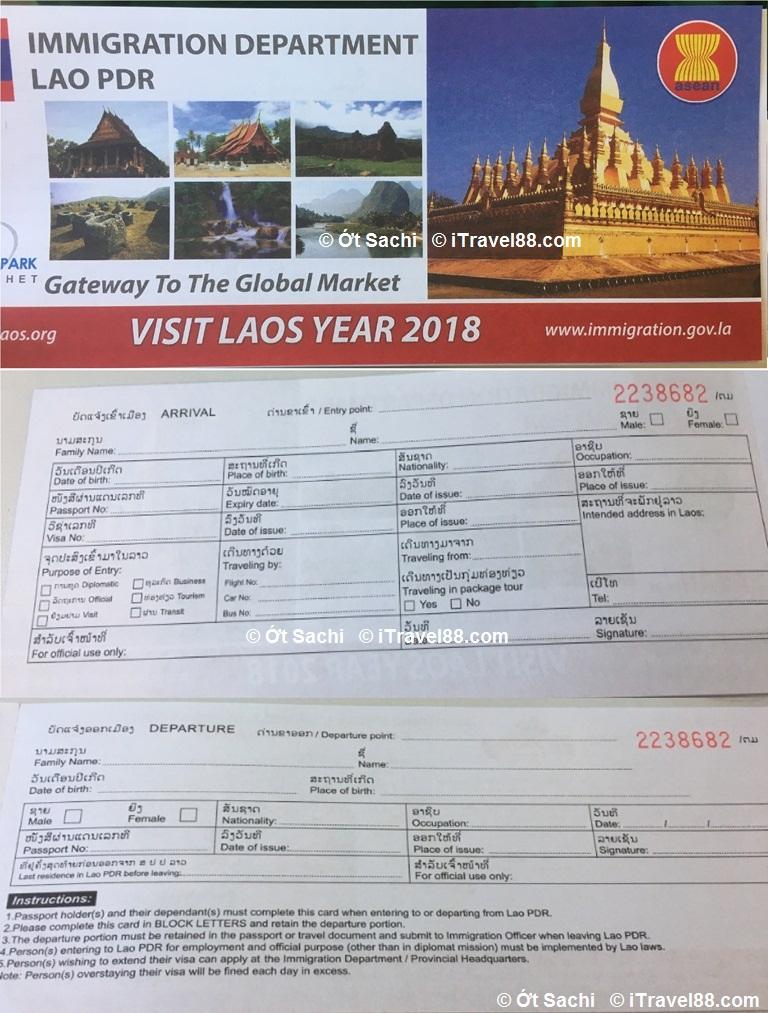 Tờ khai nhập cảnh vào Lào, Kinh nghiệm du lịch Luang Prabang tự túc từ A-Z